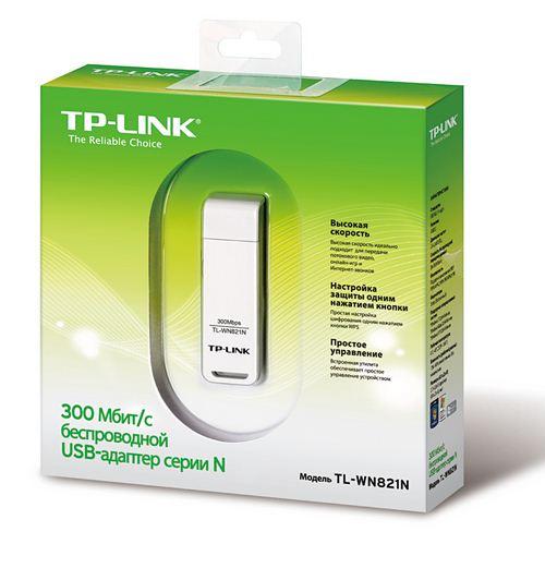 tplink tlwn821n 300mbps wireless usb adapter